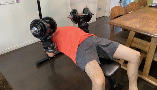 ファイティングロード ダンベル 40kgセットと空手の筋トレメニュー