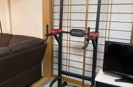 BangTong&Li ぶら下がり健康器で空手用の筋トレメニュー 懸垂など